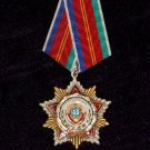Order of Friendship of Peoples#1011