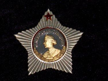 Order of Suvorov I degree #1014