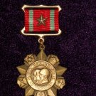 Medal for Distinguished Military Service I degree #10580