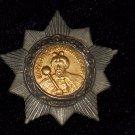 Khmelnitsky Order of II degree #10589
