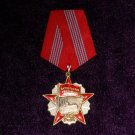 Order of the October Revolution # 10771
