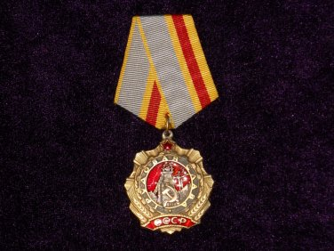 Order of Labor Glory I degree #10775