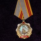 Order of Labor Glory II degree #10776