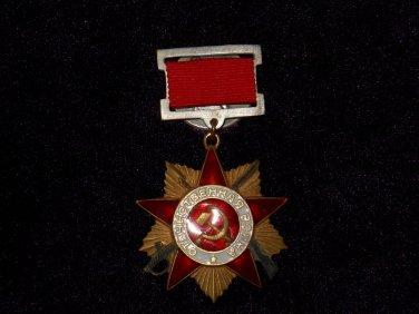 Order of the Patriotic War. I degree pendant #10780