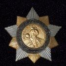 Order of Bogdan Khmelnitsky I degree #10874