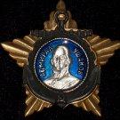 Ushakov Order of 2nd degree 1944 - 1991. #10872