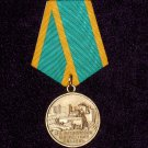 Medal For development of virgin lands #10882