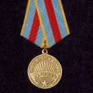 medal For the liberation of Warsaw #10880