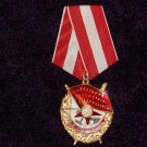 Order of the Red Banner of the USSR suspended #10885