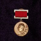 medal winner of the Stalin Prize of 1 degree 1945 #101017