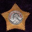 Order of Suvorov II degree screw #101025
