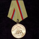 Medal for the Defense of Kiev #101029