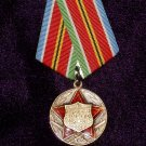 Medal For Strengthening Military Cooperation #101040