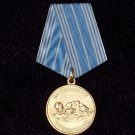 Medal for the rescue of drowning USSR #101060