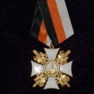 Imperial Military Order of St. Nicholas the Wonderworker WHITE MOVEMENT#10827