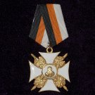 Imperial Military Order of St. Nicholas WHITE MOVEMENT#10871