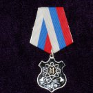 Medal Markov division (option 2) #10980
