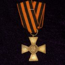 George cross the Don # 101005