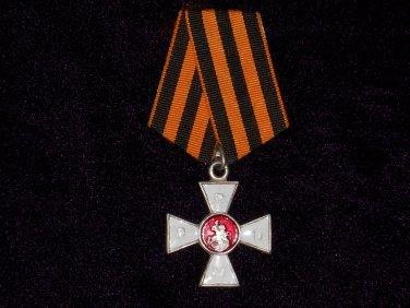 George Cross Special Manchurian Detachmentr # 101006
