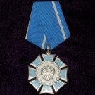 Russian Order of Honor #101036