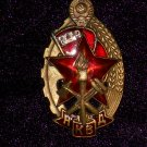 NKVD. The best workers of fire protection #10621