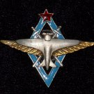 sign pilot military aviation school of Air Force #10758