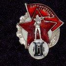 sign Voroshilov Sharpshooter II stage # 10798