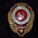Excellent sign torpedoman Decree of 05/21/42 g #10846