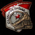 Stalin's call sign Drummer #10941