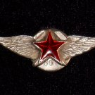 sign aviation technical school of the Red Army Air Force #101047