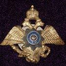 sign Nicholas Cavalry School ROYAL RUSSIA #10681