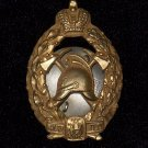 sign the Imperial Russian Fire Society ROYAL RUSSIA #10685