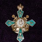 sign 2nd Infantry Sophia Regiment Emperor Alexander III ROYAL RUSSIA #101066
