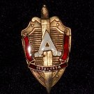 sign 20 years of the FSB special forces group Alpha RUSSIAN FEDERATION #10640