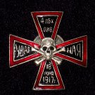 Sign 4 Infantry Division shock WHITE MOVEMENT #101014