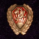 Badge privates and commanders of the RCM Soviet Union star #10912
