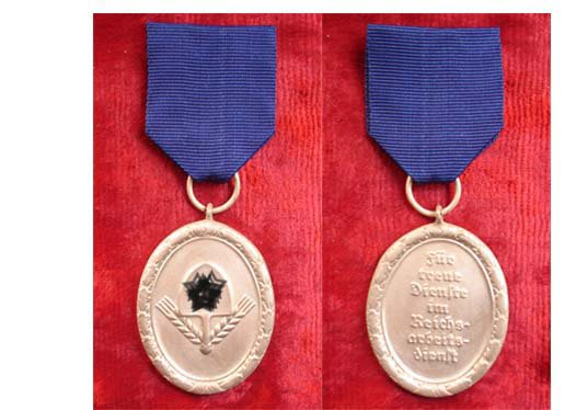 Medal for service in the 25 years