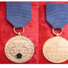 Medal for service in the police 8 years
