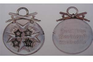 Medal of the Order of the  Eagle with Swords