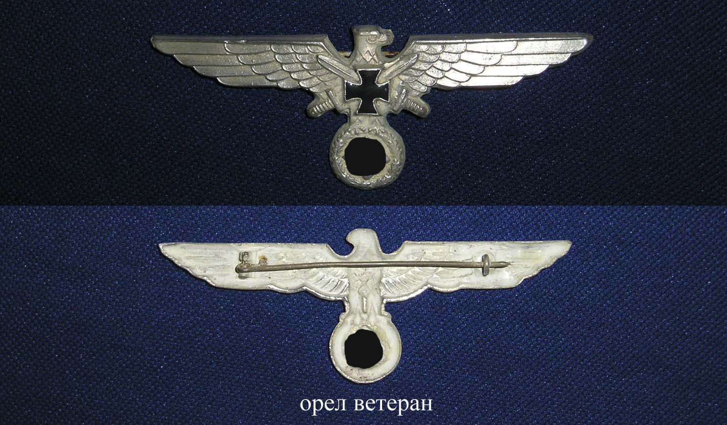 Breast eagle  organization of veterans