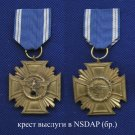 Medal for service in the 10 years