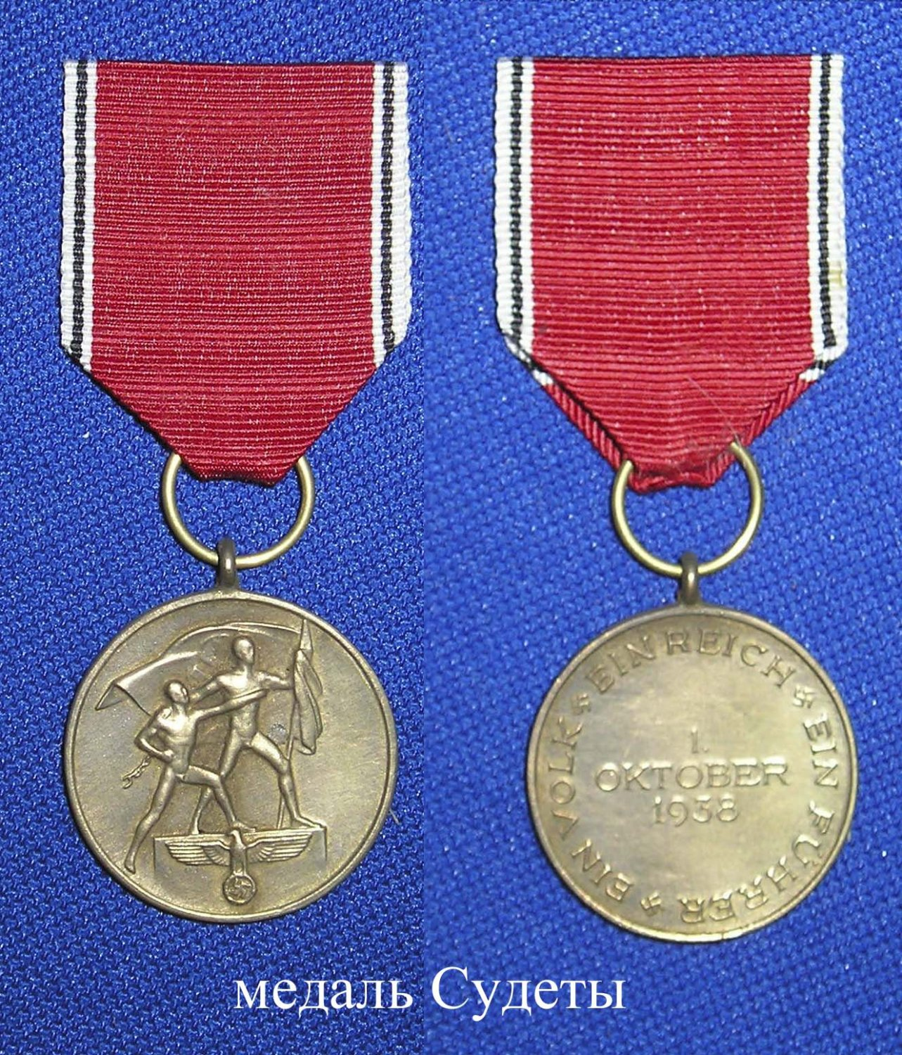 Medal in memory of 1 October 1938