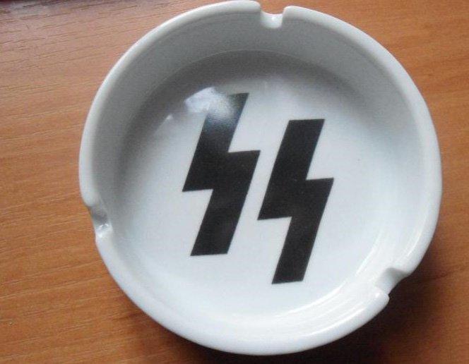 World War II Germany Ashtray cross #44