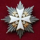 Star of the Order of Merit of the  Eagle 1 class