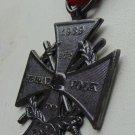WW II  Cross 1939 - 1945 Fur Heimat Und Volk
