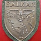 BADGE Sleeve premium shield BALKAN 1944-1945.