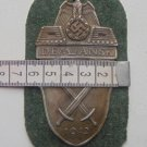 BADGE  Sleeve board Demyansk