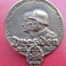 WWII THE GERMAN BADGE  Dresden commemorative badge.