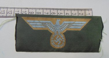 Patch on the tunic privates