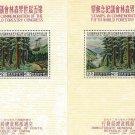 China 0004